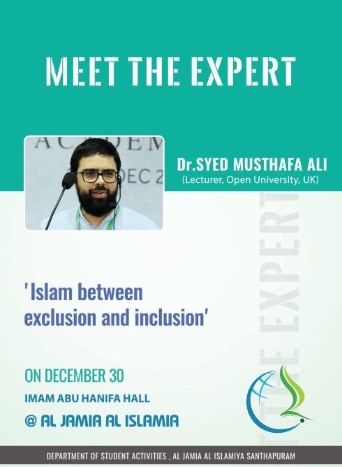 Al Jamia Al Islamia Talk.JPG